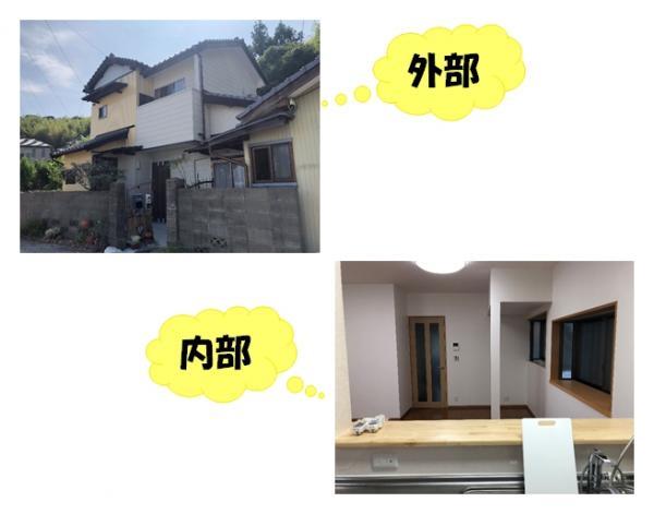 2世帯が快適に生活するための全面改修工事