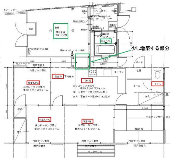 【高知市】間取り/高知リフォーム/増築工事/O様邸